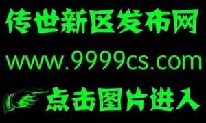 传奇类手游 8888手游变态版发布网站 手游sf送顶级vip 变态手游sf发