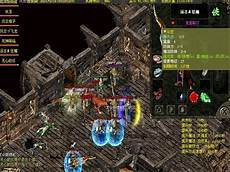 蓝月传奇3D攻略,奖励越丰厚 4 活动中蓝月传奇3D攻略 死亡的玩家不会